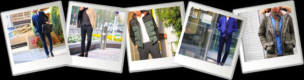 服選びに困っていませんか?オクテット名古屋ではファッション着こなしの基礎からシーンに合わせたコーディネートまでお客様と一緒に楽しんでファッション選びをします。ファッション初心者の方、ブランド知識がない方、婚活やデート、パーティなどの服装に困っている方はぜひご相談ください。無料でご相談いただけます。